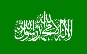 Flagge der Hamas